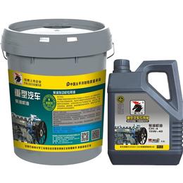 豪马克润滑油(图) 厂家供应润滑油 润滑油