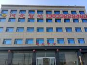 河北智皓环保机械制造有限公司