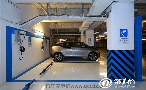 新能源电动汽车充电桩可移动直流快速充电机