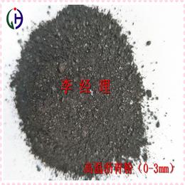 经昊化工直售   高温沥青粉