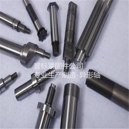 高难度 高难度异形轴制造厂 可来图定制各种规格异型件