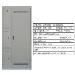 陕西机房落地式864芯三网合一光纤配线架