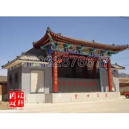 古建凉亭图片|北京古建凉亭|汇轩园林古建工程