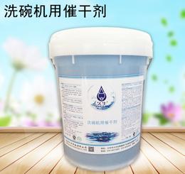 催干剂价格-北京久牛科技(在线咨询)-重庆催干剂