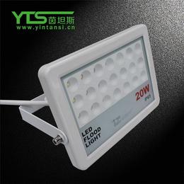 沈阳led投光灯-茵坦斯-大功率led投光灯