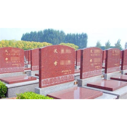 天津公墓优惠,天津公墓, 天津公墓特惠网