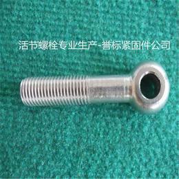 4.8级活节螺丝 组合活节螺栓现货供应中