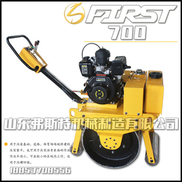 供应弗斯特FST-700小型压路机价格 手扶式压路机厂家现货