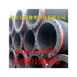 内江厂家热销推荐大口径胶管 加工吸排泥胶管方便快捷