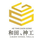 九江神工轻质钢构有限公司 官网
