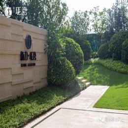惠州二手房-新力珑湾缩略图
