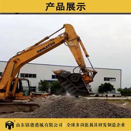 赣州卡特移动式石子机混凝土破碎安全可靠
