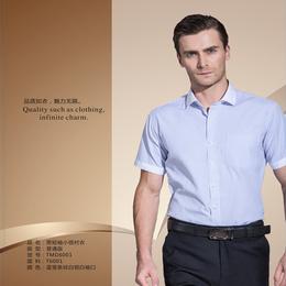 条纹 男短袖 小领 衬衣缩略图