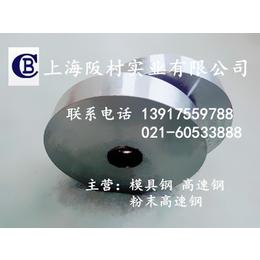 销售Y4模具钢Y4高速钢Y4粉末高速钢Y4合金钢