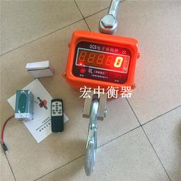 宁夏中卫5T电子吊称 悬挂式直视电子吊秤 数显式