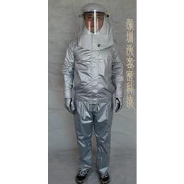 紫外线防护面罩 面屏WKM-1工业级防护标准UV防护服