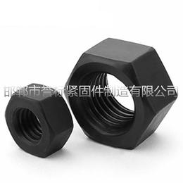 高强度螺母-异型螺母厂-35crmoA螺母价格-特大螺母厂家