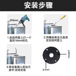 RS-LB-N01 油烟变送器高压吸附法管道式安装