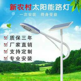 太阳能灯 加光板 热镀锌喷塑 经久耐用