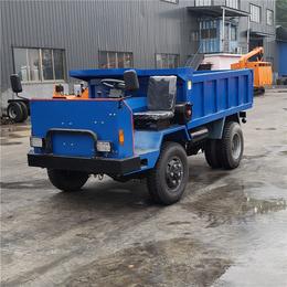 矿用锚杆翻斗式自卸车 宽体矿用四不像运输车