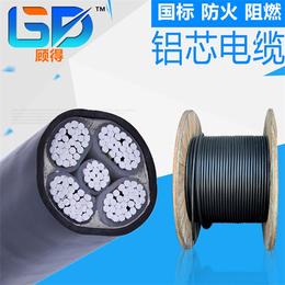 电力电缆招标-重庆欧之联电缆有限公司-荆门电力电缆