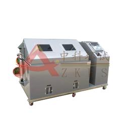 YWS-020大型复合盐雾试验机定制厂家