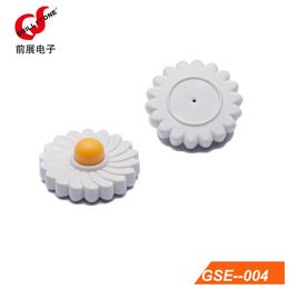 厂家直销 GSE-004太阳花 服装超市防盗标签缩略图