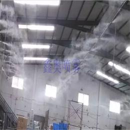 厂房喷雾降尘设备 车间抑尘加湿系统