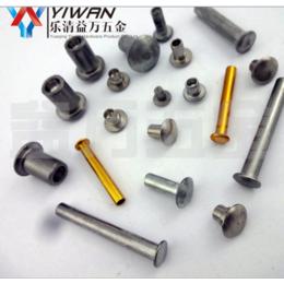 供应优质空心铆钉圆头半空心不锈钢铆钉锁具铆钉