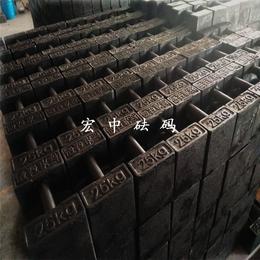 安徽亳州25kg电梯校准砝码 20-25kg标准砝码