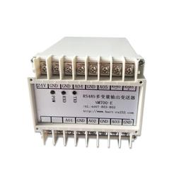 工业级1路RS485转5路4-20mA转换模块