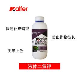 英国原装进口凯琳菲尔高磷钾液体大量元素水溶性肥料