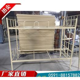 學校上下鋪鐵床 工廠員工宿舍床 成人鐵架床定制 福州