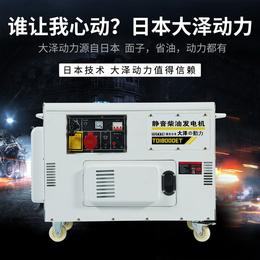 15千瓦电启动柴油发电机价格