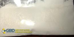 8-氯茶碱_8氯茶碱_厂家价格