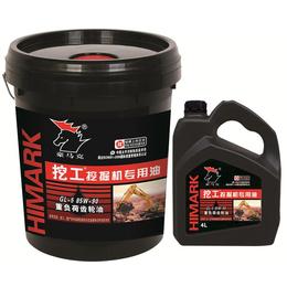 工程机械油46#抗磨液压油、润滑油生产厂家、工程机械油
