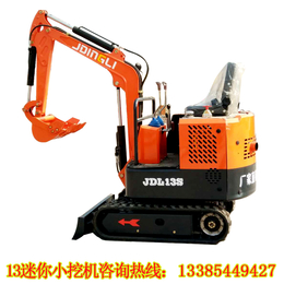 最小型挖掘机 山鼎小型挖掘机价格和型号