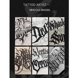 花体字图案 纹身培训 学习快 效果好