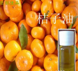 巨创香料供应植物香料 红桔子油 采用蒸馏方式制取红橘子精油