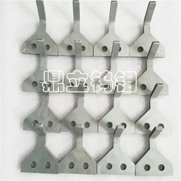 钼挂钩 钼板 钼加工件 钼片 钼丝 钼棒 钼管