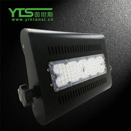 海宁led投光灯-可调式led投光灯-茵坦斯(优质商家)