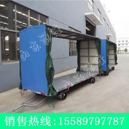 源隆定做各种5吨雨棚平板拖车 箱式厂区平板车 爬梯式平板拖车