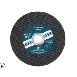 树脂砂轮片 180切割片缩略图