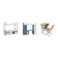 校用设备如何选购?课桌椅如何选购?