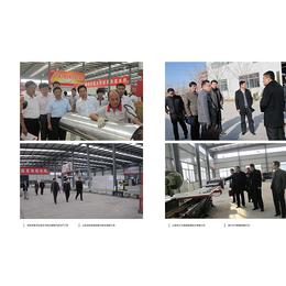 太阳能热水工程,华春新能源,太阳能热水工程厂家