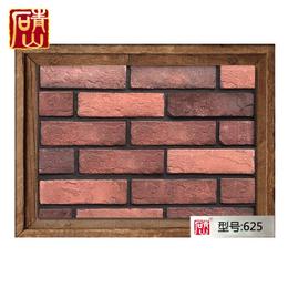 青山石红砖客厅电视背景墙砖欧式外墙砖红砖片