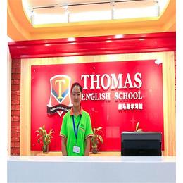 托马斯幼少儿英语培训,CICE考级机构,沙市CICE考级
