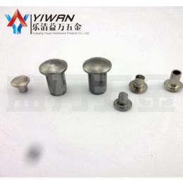 厂家供应铝铆钉   半空心半圆头不锈钢铆钉 半圆头空心铆钉