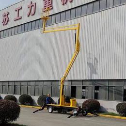 14米曲臂升降机 建始县高空作业平台报价 随州移动升降车现货