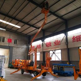14米曲臂升降机 黄冈市广告牌安装升降车报价 电动升降车直销
